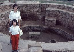 1975 Mesa Verde - ML and Susan